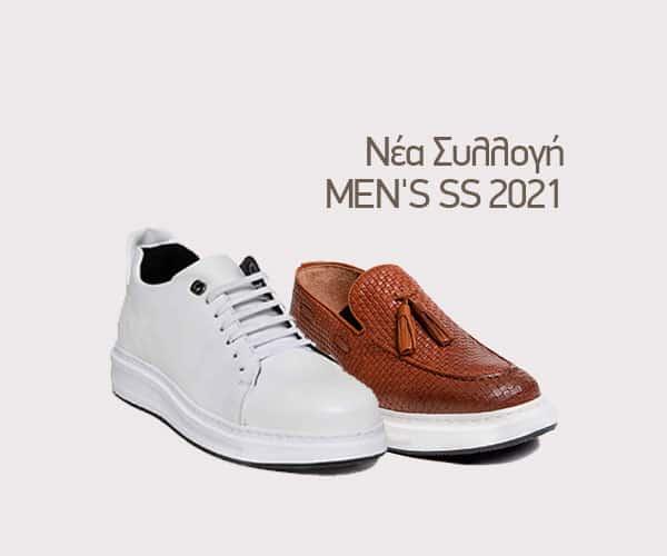 Νέα Συλλογή MEN'S SS 2021